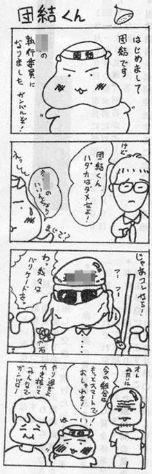 Manga3_1